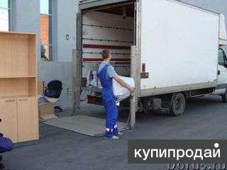 Лучшие Грузчики Краснодара.