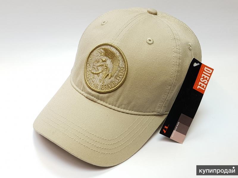 Бейсболка кепка Diesel мужская (бежевый)