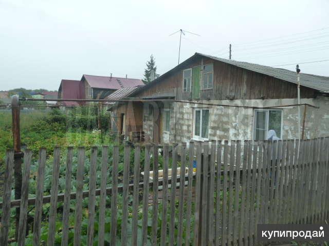 Продаю часть дома по ул.Овощная,19
