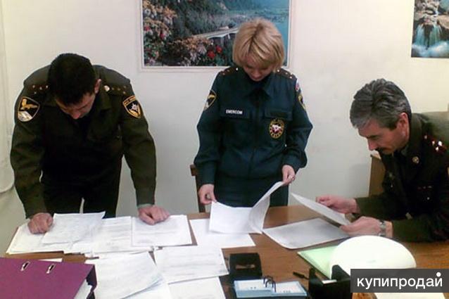 Подготовка к проверке Прокуратуры школы, детского сада
