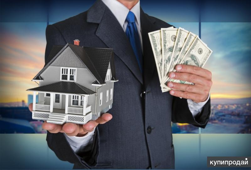 государственная недвижимость это