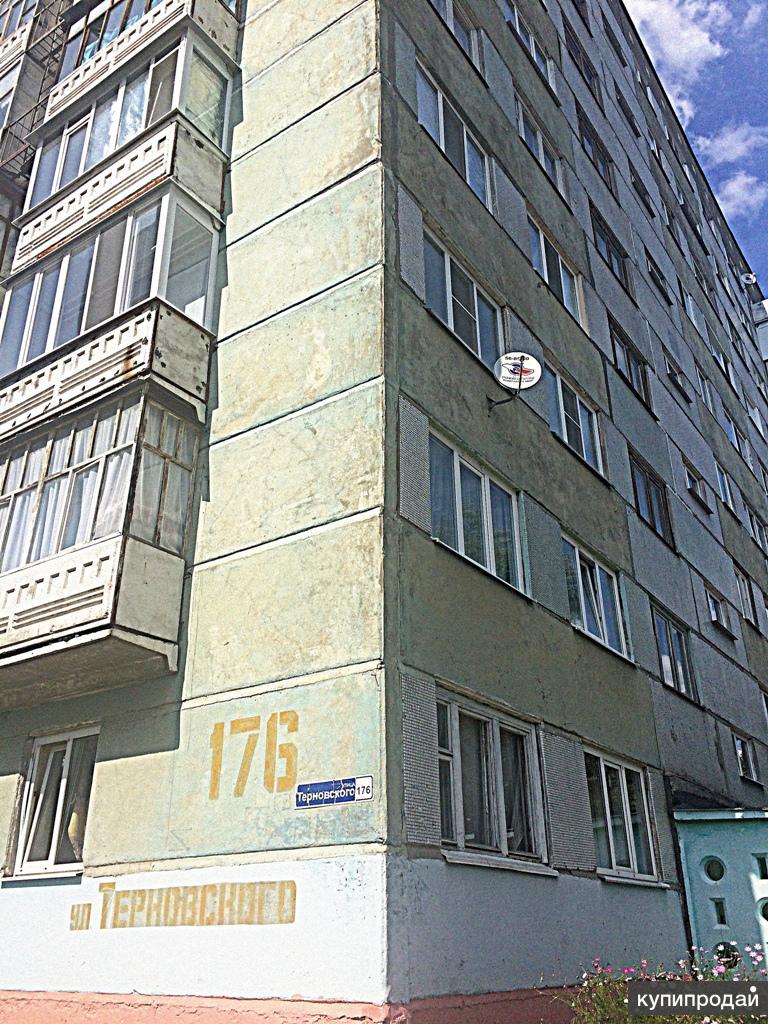 Срочно продаю 1 комнатную квартиру, Терновского 176