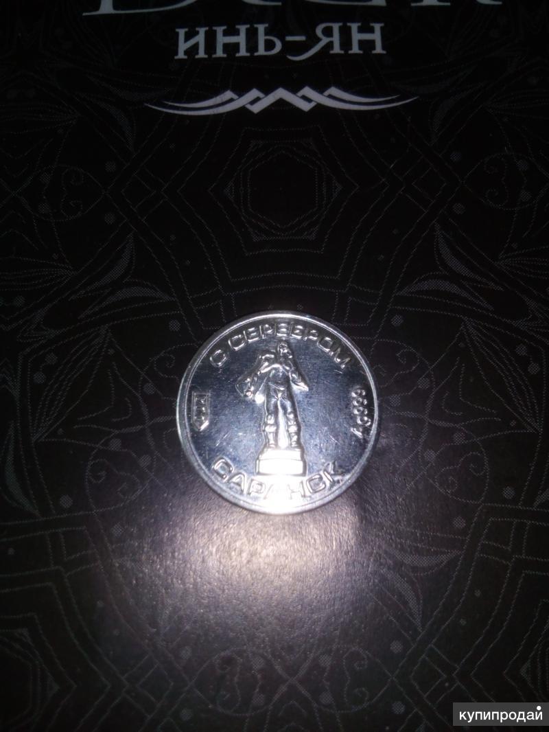 Жетон серебряный
