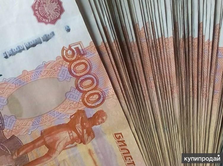 """ООО """"Центр бухгалтерского и юридического сопровождения"""" г.Череповец"""