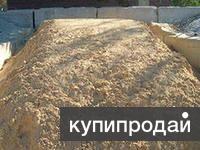 Песок строительный карьерный и мытый