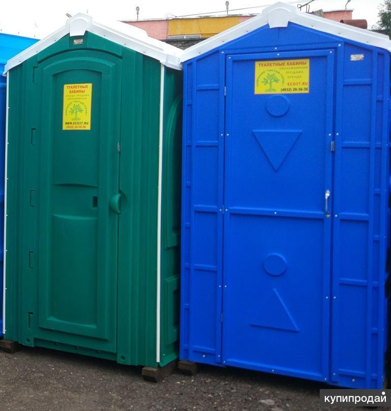 туалет уличный пластиковый