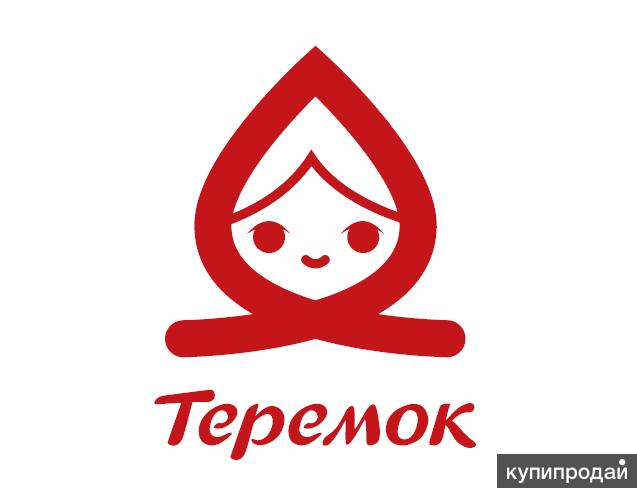 Приглашаем на работу в сеть ресторанов Теремок
