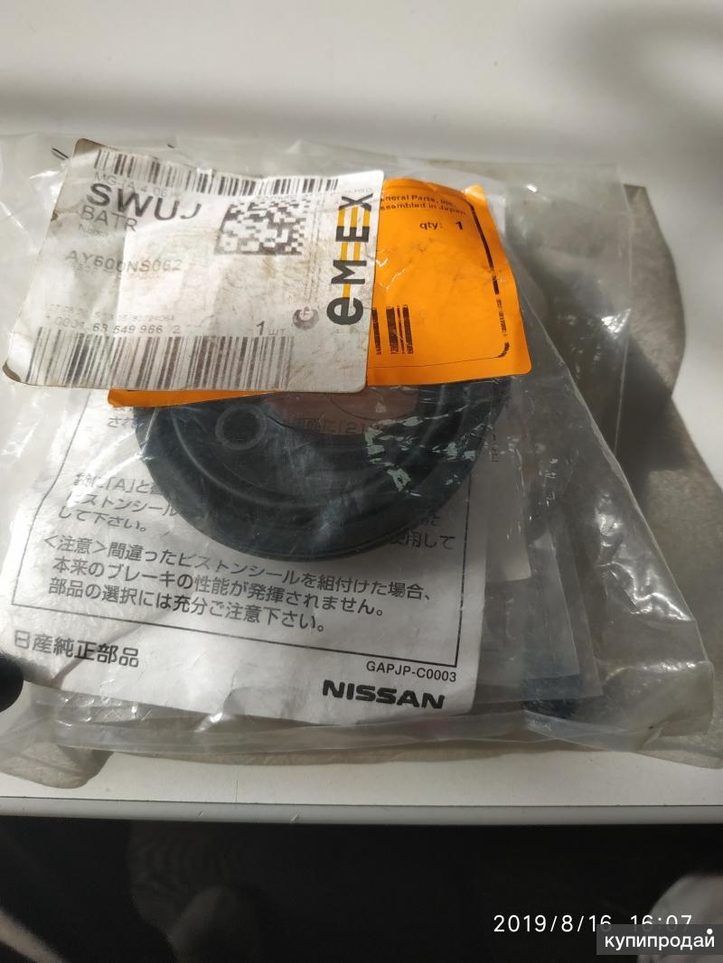 Ремкомплект суппортов Ниссан