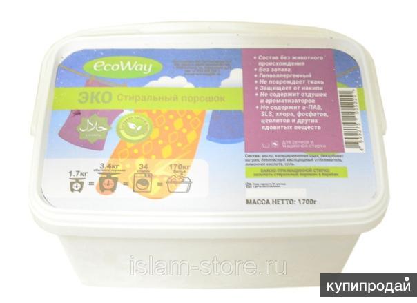 Экологичный стиральный порошок Ecoway Халяль 1700 гр, Россия