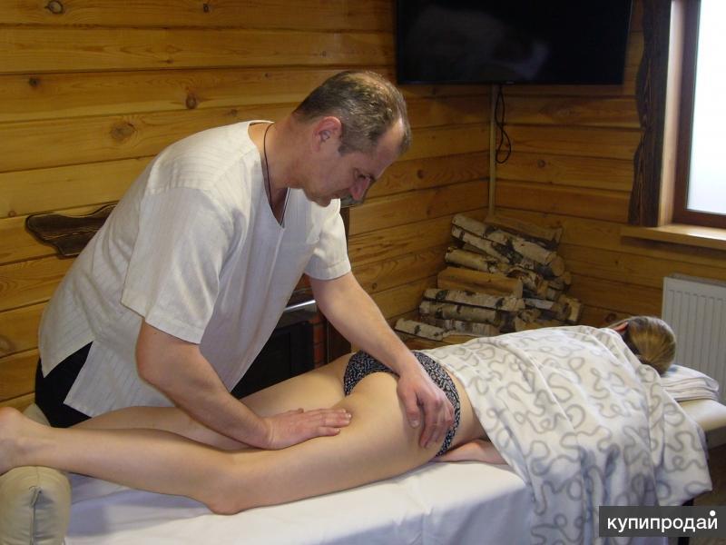 Досуг профессиональный массаж нижний новгород #12