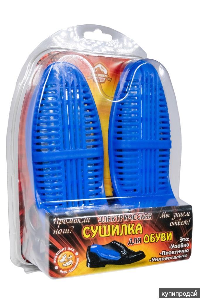 Сушилка для обуви электрическая от производителя