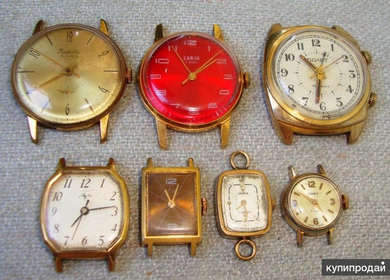 Советские продам часы в 1с стоимость москве часа