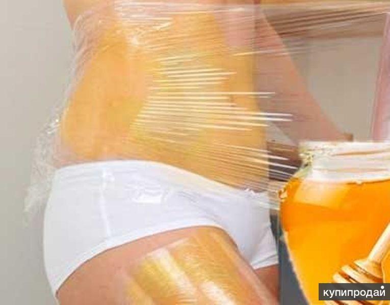 Мед для похудения тела