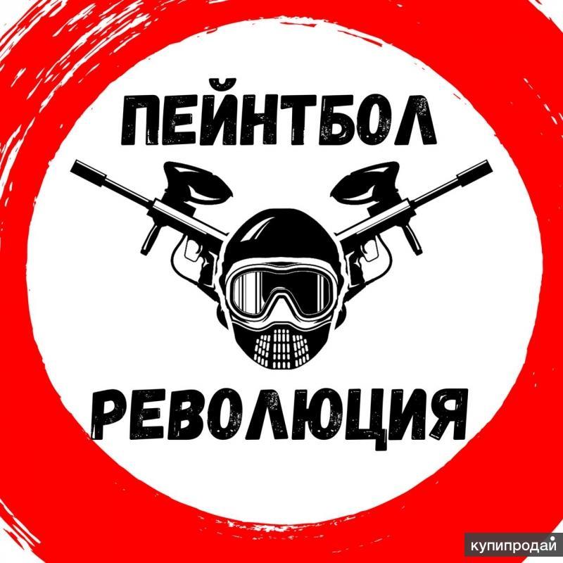 Пейнтбол Казань Революция