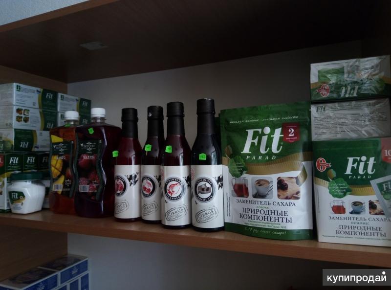 Диетическое питание в Белгороде