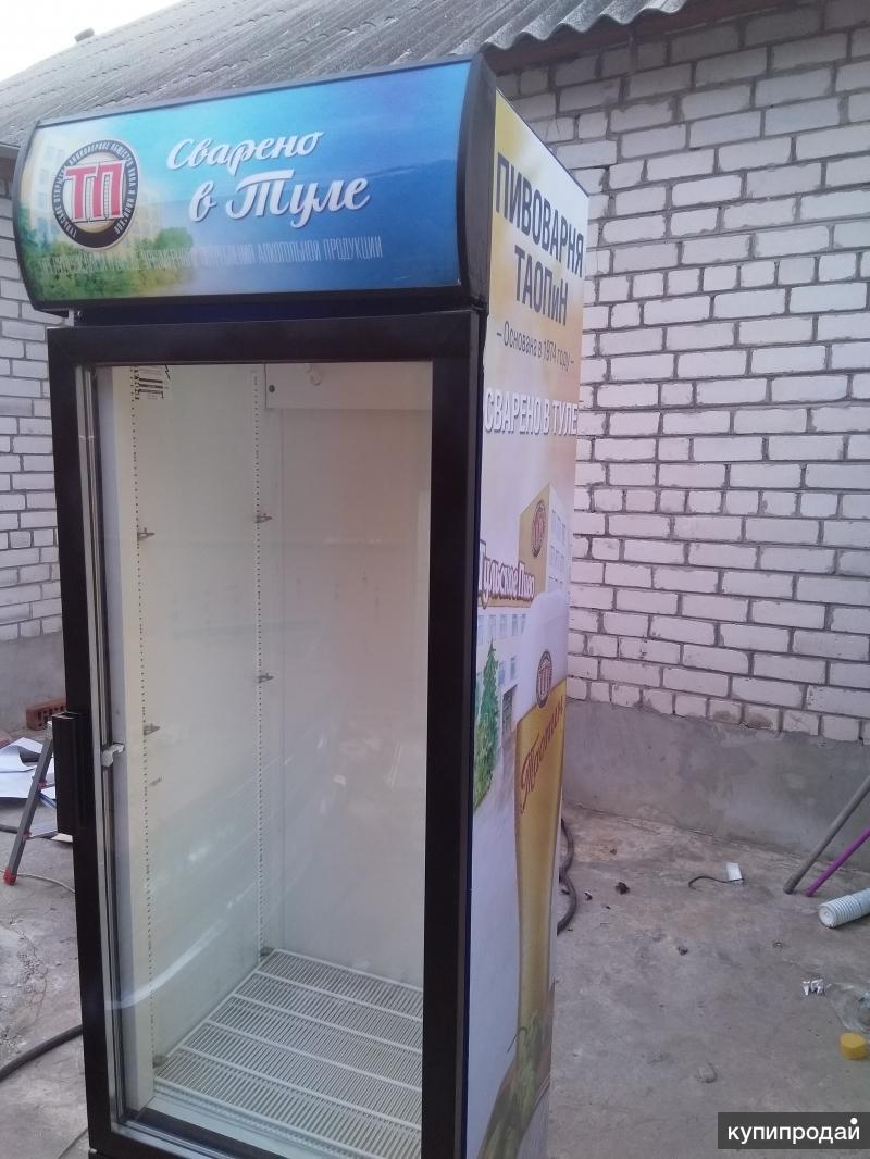 Продам холодильный шкаф Polair