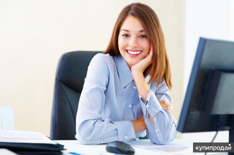 Требуется активный сотрудник для удаленной работы
