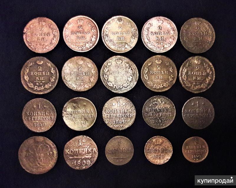 фотографии, картинки, все царские монеты фото сказала, что