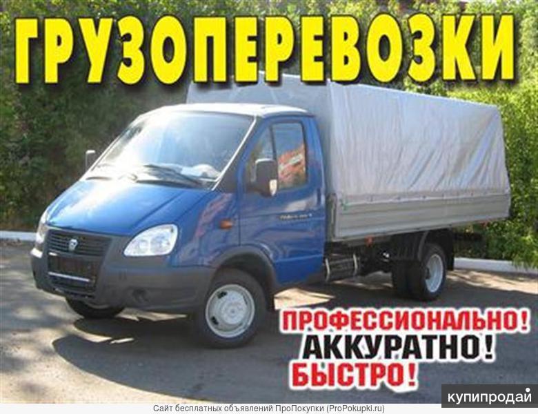 Грузоперевозки в Оренбурге и грузчики