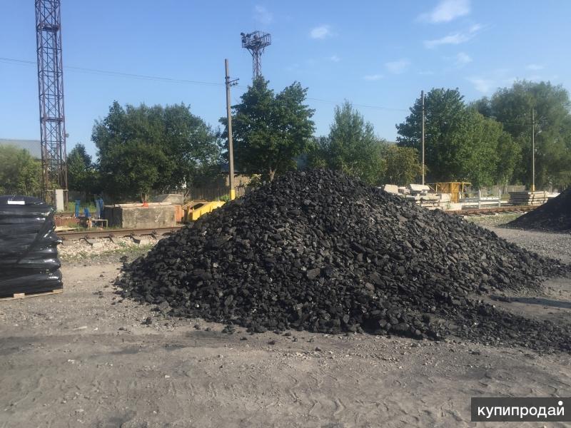 Каменный уголь (Кузбасс) навалом и в мешках