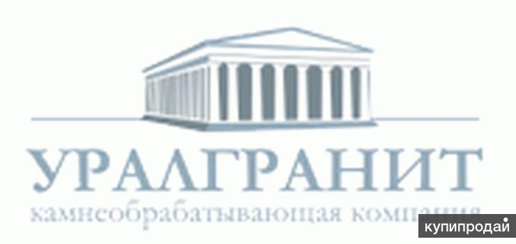 Бордюр гранитный ГП1,ГП2, ГП3, ХМАО, Тюменская область