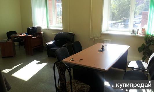 Офис на час/день. Владивосток.