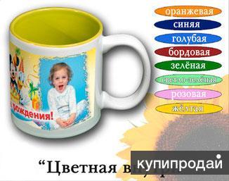 Изюм - магазин изЮмительных подарков в г