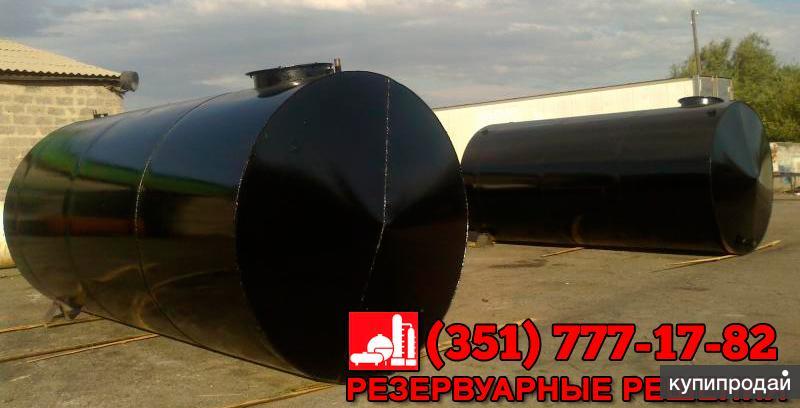 Ёмкости стальные РГСЦ 75