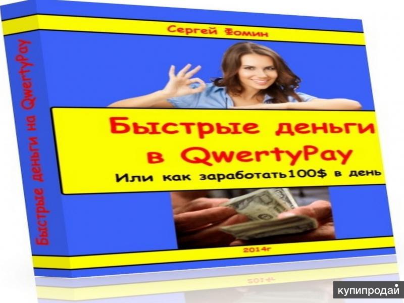 Начни свой бизнес с нуля!!! Абсолютно бесплатно!!!
