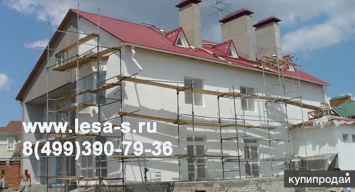 Продажа строительных лесов и тур-вышек в г.Железногорске Курской области