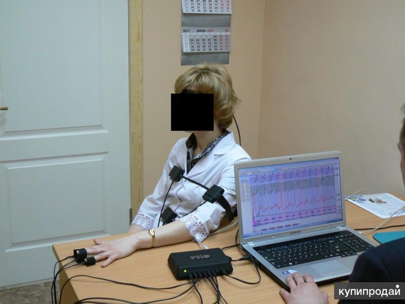 Тестирование сотрудников на полиграфе - детекторе лжи.