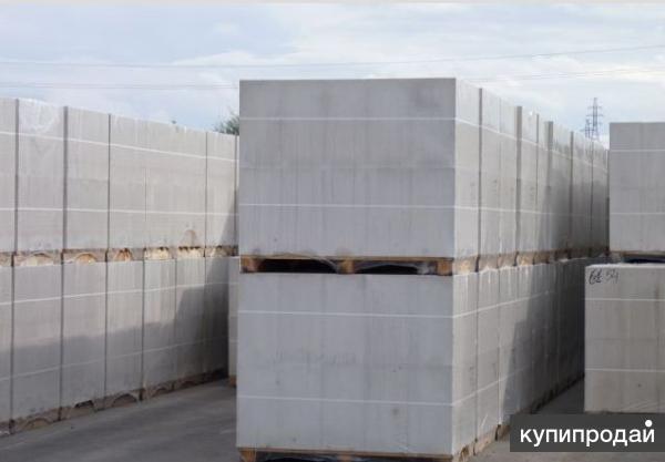 Газобетонные блоки из Белоруссии.