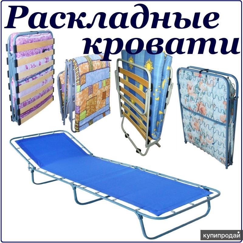 Раскладушки для детского сада