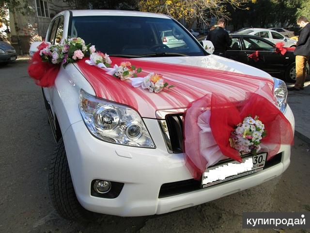 катаю свадьбы