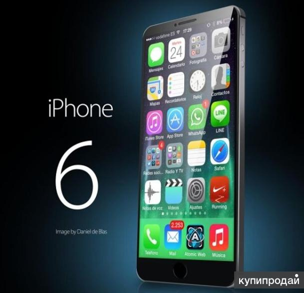 Купить iPhone 6 и iPhone 6 Plus