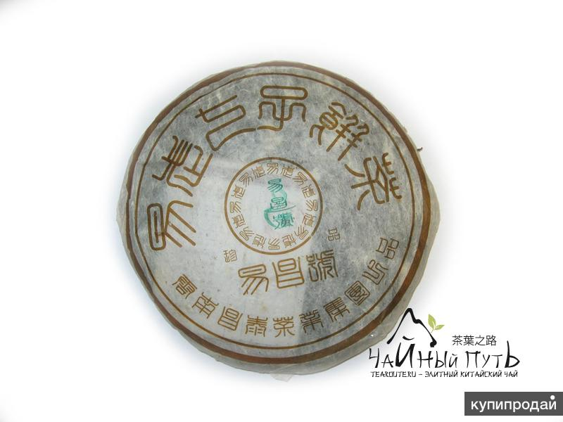 Продам Китайский чай отличного качества