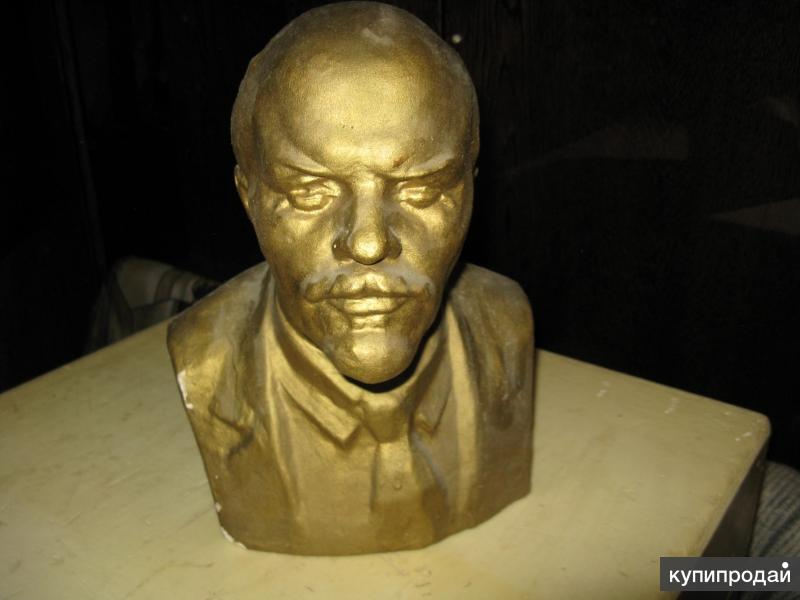 Бюст Ленина СССР