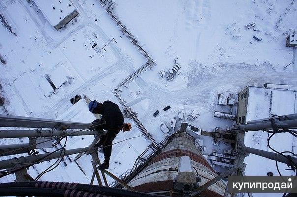 промышленный альпинизим в томске вакансии качестве нижнего слоя