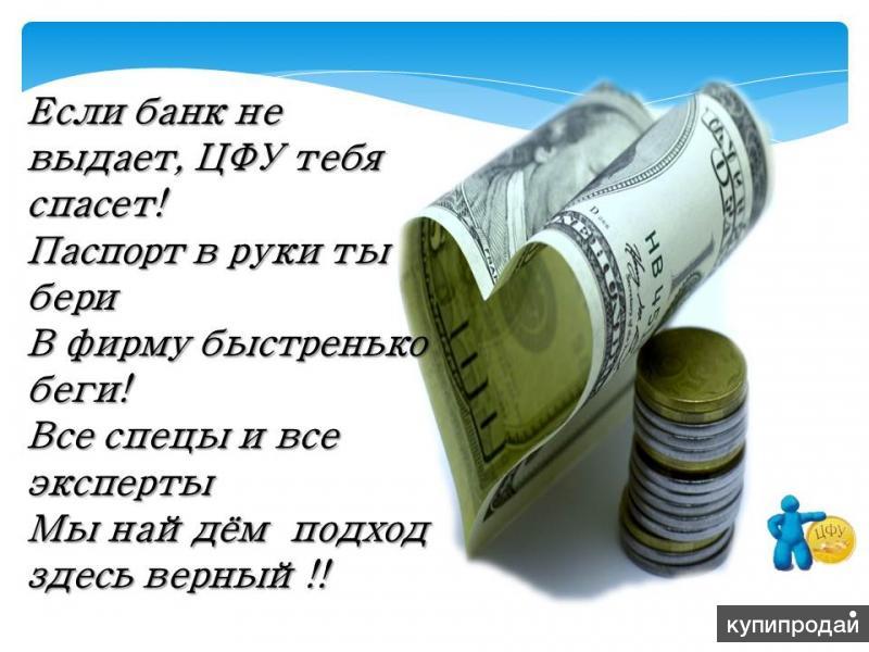 альфа банк кредитная карта мобильный банк