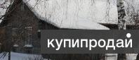 продам дом 51кв.м., 6км. от московской обл.,