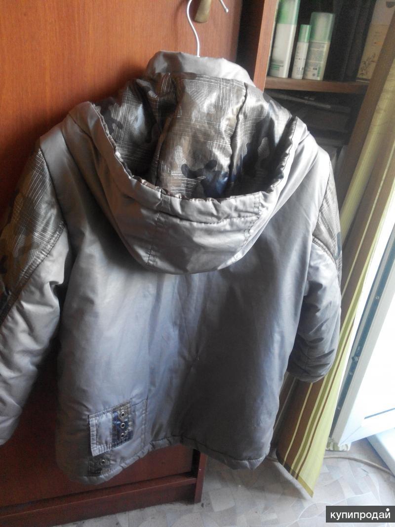 Куртка на мальчика осенняя продажа