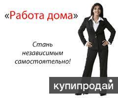 Онлайн-менеджер интернет-магазина