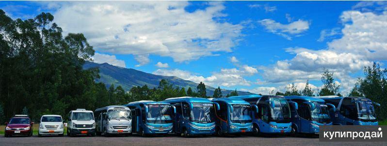 Туристический транспорт в Эквадоре на любое количество пассажиров.