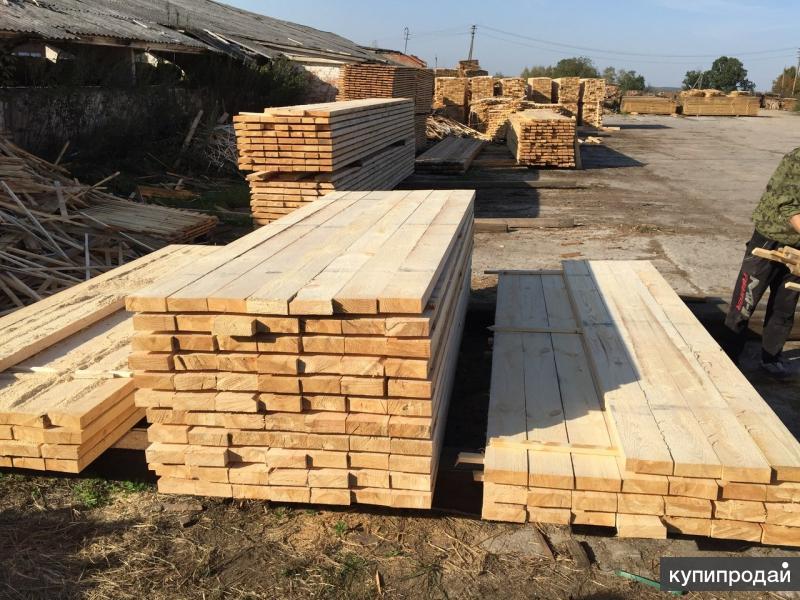Производство и продажа пиломатериалов хвойных пород Брянск