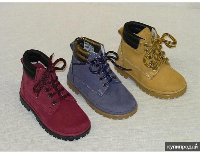 Детская обувь  итальянская сток от производителя