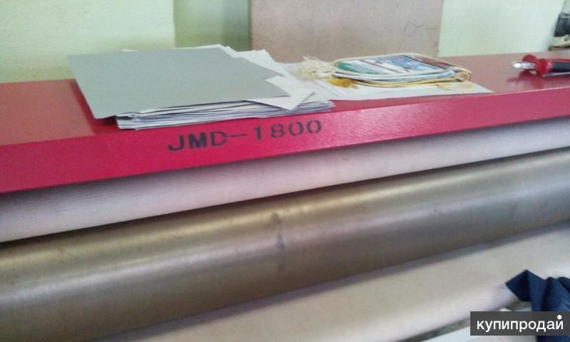 Каландр,термопресс рулонный,принтер для сублимации
