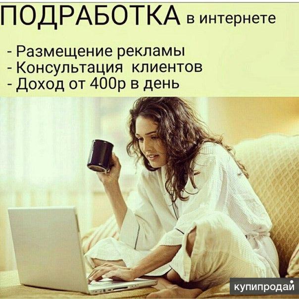 Менеджер онлайн магазина