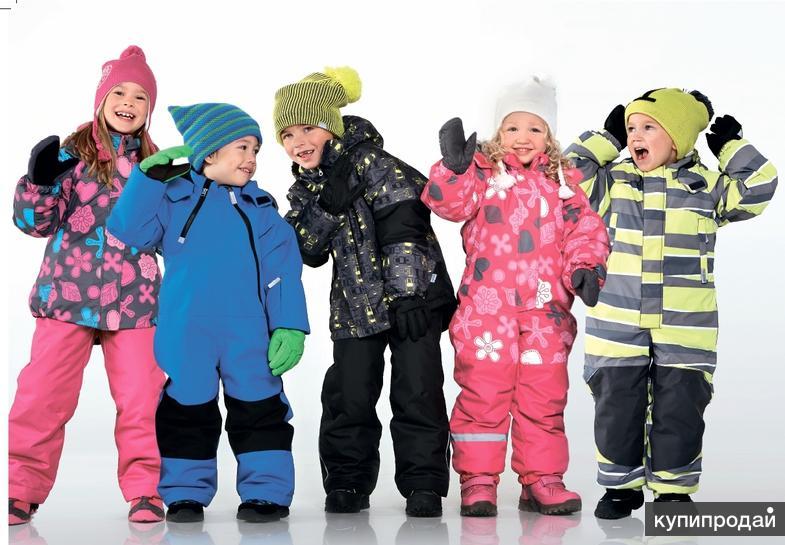 Детская верхняя одежда оптом и в розницу