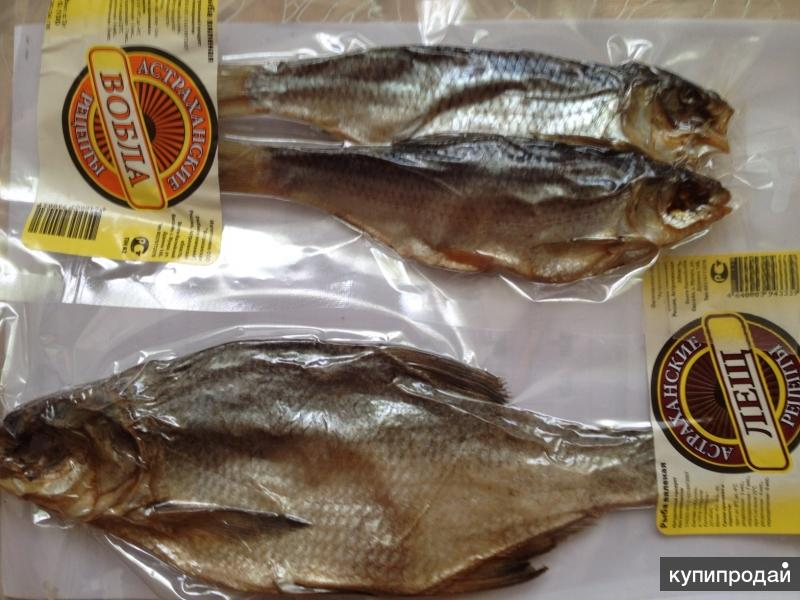 Рыба вяленая мелким оптом