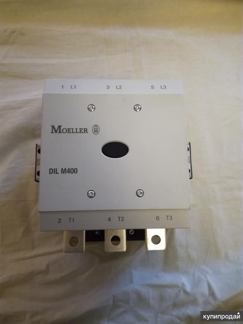 Продам Контактор силовой Moeller DIL M400 (-S)